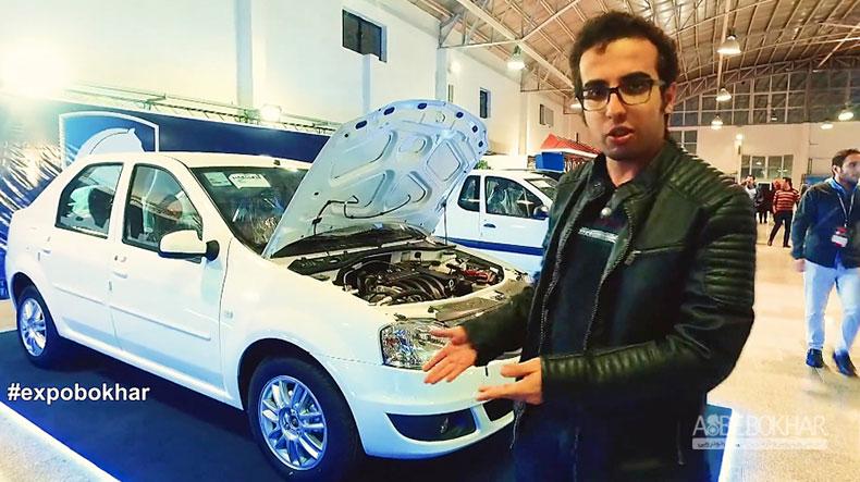 اکسپو بخار ۲۹ / سومین نمایشگاه خودرو مازندران ۹۶