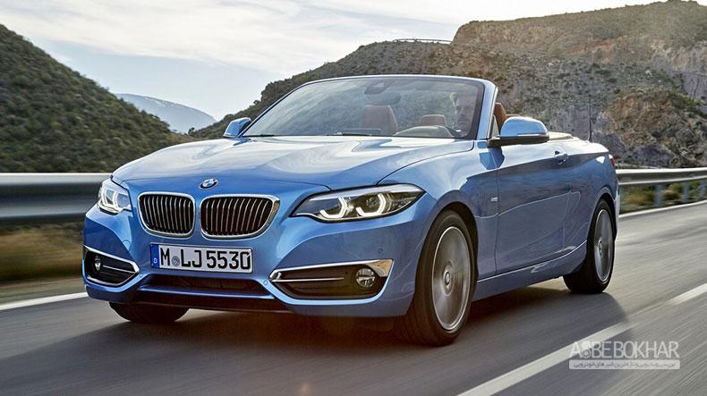 آغاز فروش BMW سری 2 کانورتیبل توسط پرشیا خودرو