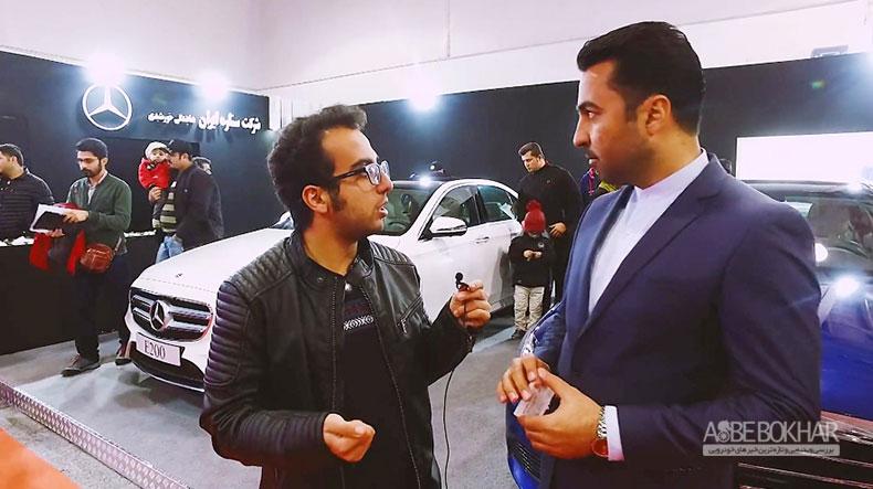 اکسپو بخار 31 / سومین نمایشگاه خودرو مازندران چگونه بود