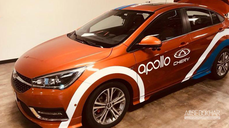 حضور آریزو5 خودران در نمایشگاه خودرو CES