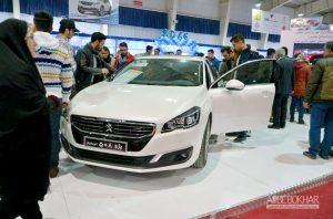 گزارش تصویری نمایشگاه خودرو اصفهان
