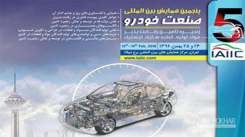وزیر صنعت میزبان خودروسازان جهانی