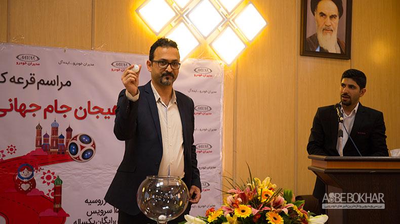 برندگان مرحله دوم «هیجان جام جهانی با مدیران خودرو» مشخص شدند