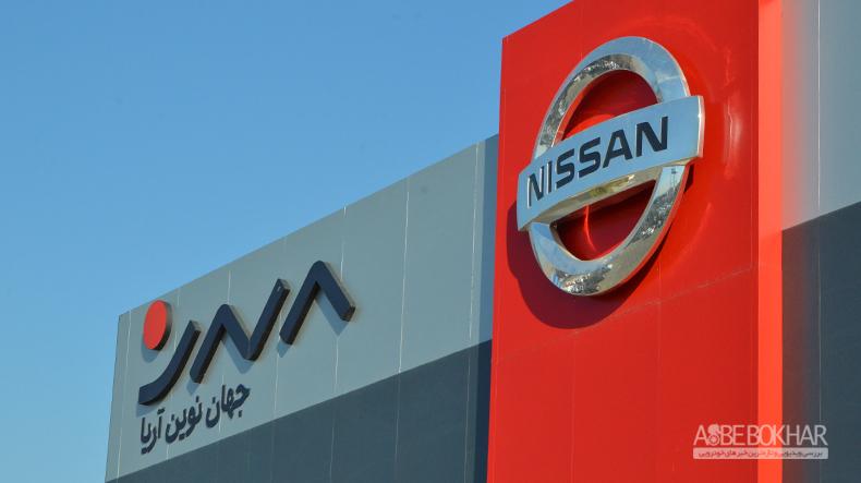 بهترین خدمات خودرو از نگاه مشتریان به جهان نوین رسید