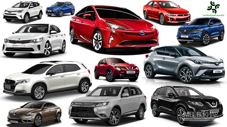 10 خودرو با کیفیت بازار کمتر از 300 میلیون تومان را بشناسید