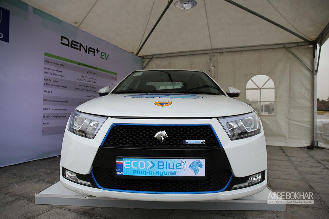 دنا پلاس اتوماتیک پلاگین هیبرید در همایش صنعت خودرو