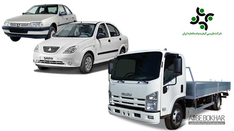 کدام خودروها با کیفیتتر شده اند؟