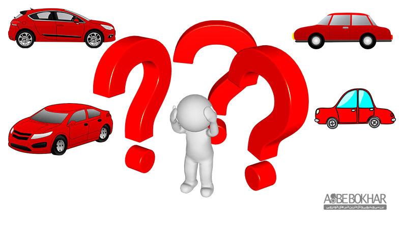 چه کسی خیانت میکند؟ نماینده مجلس یا خودروسازان ؟ + ویدیو