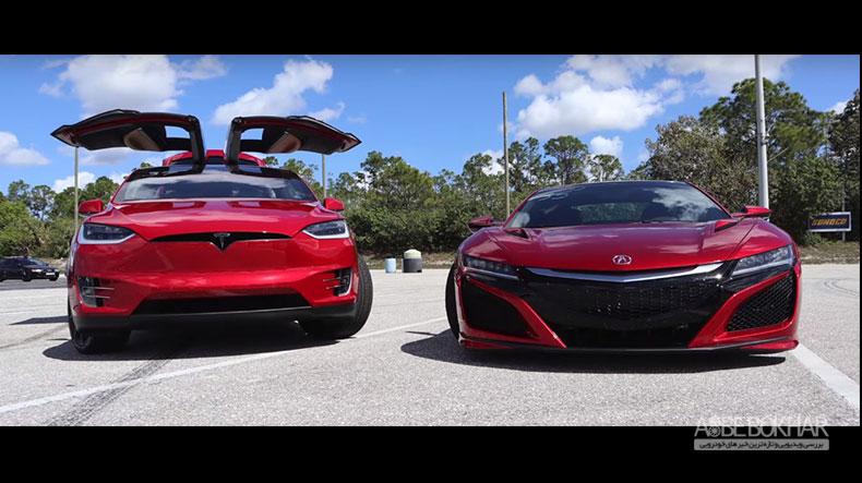 درگ تماشایی تسلا مدل X و آکورا NSX+ویدیو