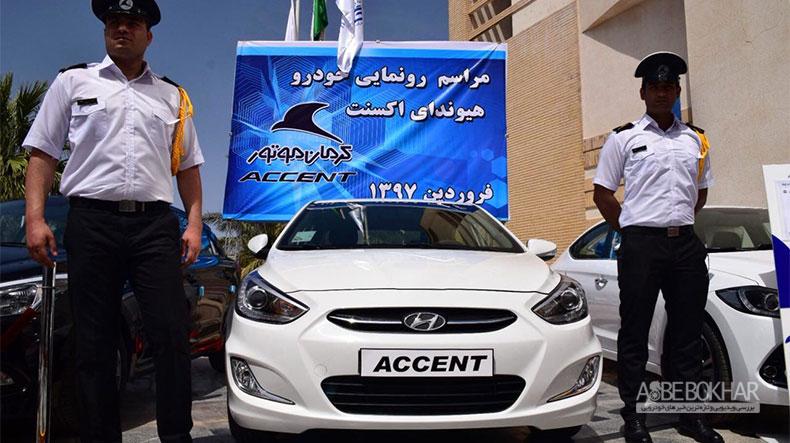 رونمایی از خودروی hyundai اکسنت جدید در ارگ بم