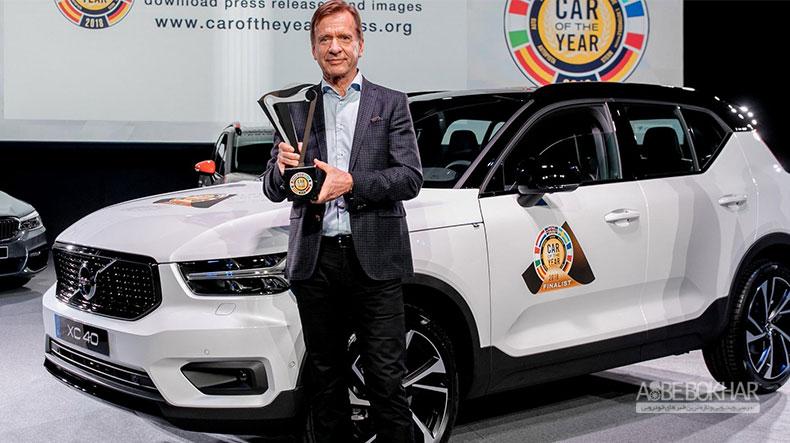 جایزه خودرو سال اروپا به ولوو XC40 رسید