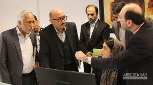 بازدید نمایندگان اداره کل بازرسی و ارزیابی در شرکت ایرتویا
