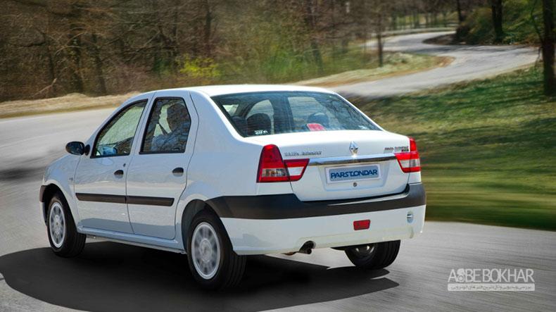 طرح جدید فروش محصولات پارس خودرو - فروردین 97