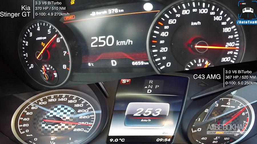 دوئل شتاب،مرسدس بنز AMG C43 و کیا استینگر GT