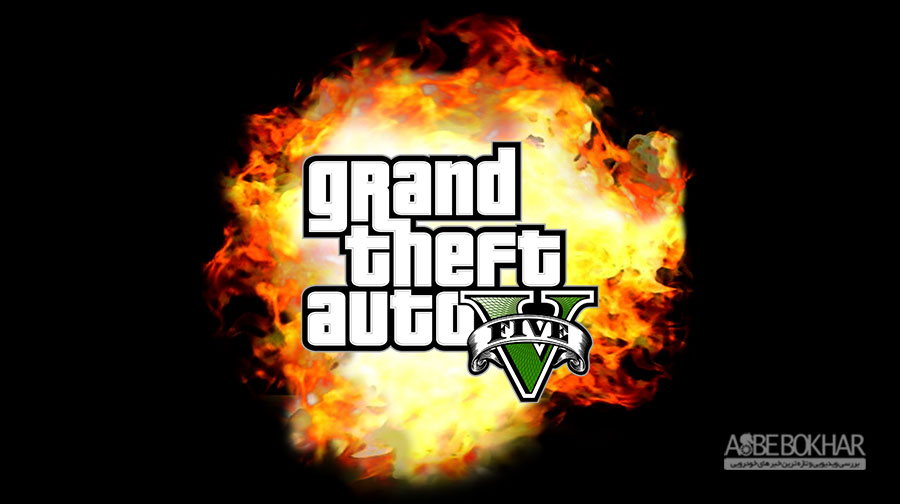 درآمد حیرت انگیز بازی GTA !