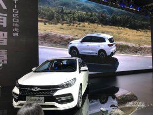 اکسپو بخار 34/ غرفه چری در نمایشگاه خودرو پکن