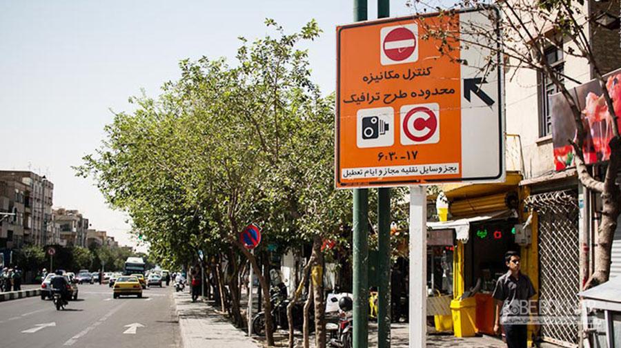 جریمه ورود غیرمجاز به طرح ترافیک جدید چقدر است؟
