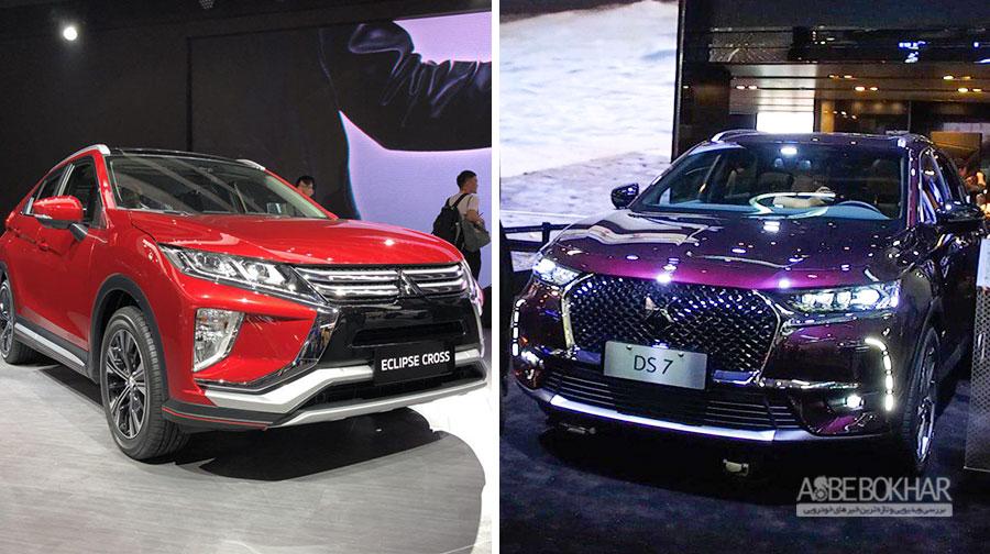 اکسپو بخار 36 / میتسوبیشی و دی اس در نمایشگاه خودرو پکن
