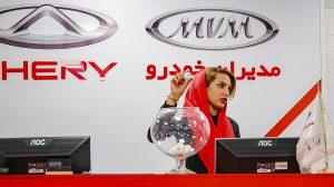 اولین مراسم قرعه کشی مدیران خودرو به مناسبت ماه مبارک رمضان