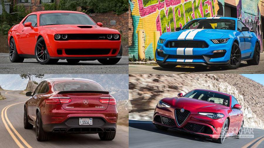 ارزانترین خودروهای دنیا با بیش از ۵۰۰ اسب بخار قدرت
