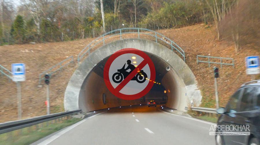 ورود موتورسیکلت به تونلهای تهران ممنوع شد