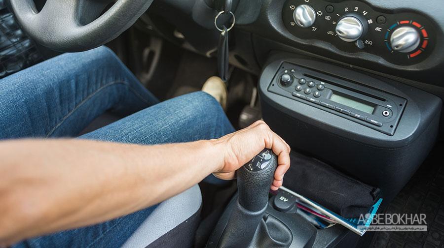 دلیل صدای کلاچ در خودرو چیست؟