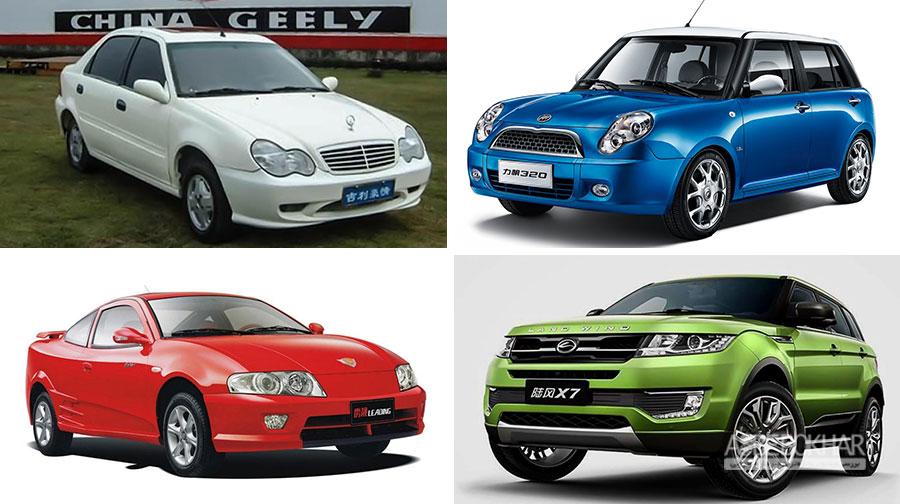 تاریخچه تقلید و نسخه برداری خودروسازان چینی