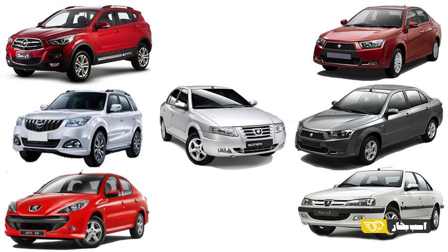 قیمت خودروها