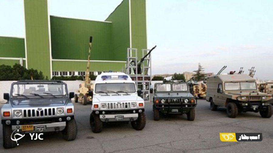 خودروهای تاکتیکی ایران
